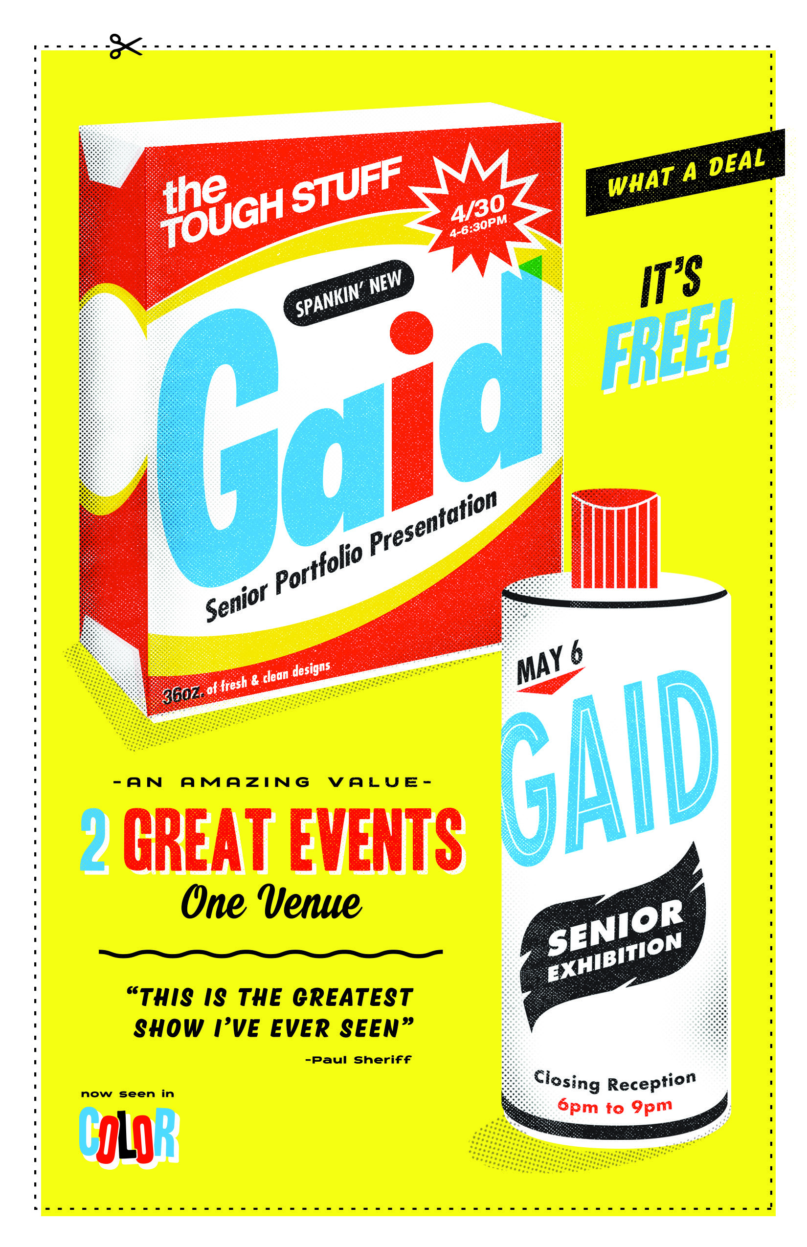 FRONT_GAID_INVITATION